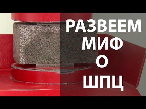 Шлакопортландцемент и его преимущества | Цемент ШПЦ400 | DAKO-GROUP | Цемент | Бетон