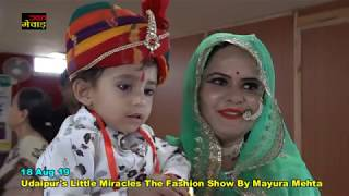 Udaipur's Little Miracles The Fashion Show By Mayura Mehta