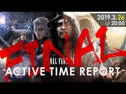 FINAL FANTASY XV アクティブ・タイム・レポート FINAL
