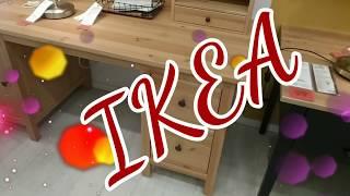 ИКЕА распродажа/компьютерные столы