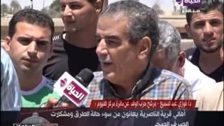 بالفيديو.. مرشح الوفد بالفيوم يتفقد أهالي قرية الناصرية