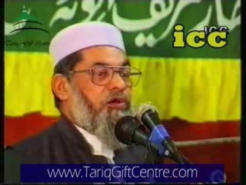 Sahibzada Ata-ul-Mustafa Jameel Kotli Loharan