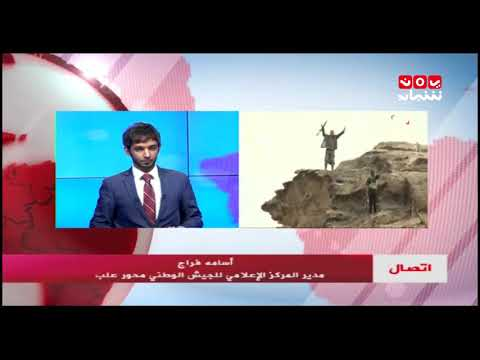 الجيش والتحالف يتصديان لهجوم شنة الحوثيون في #صعدة | أسامة فراج - يمن شباب