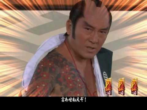 の さん 遠山 俳優 金 「遠山の金さん」を演じた歴代の俳優の中で一番好きな俳優を教え