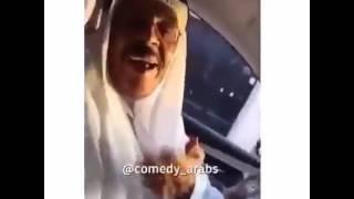 الخال ابو طلال جديد يا خرا يا خرا