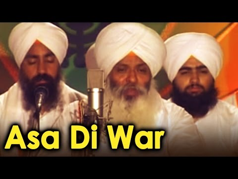 Asa Di War (Bhai Guriqbal Singh Ji)