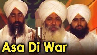 Asa Di War Bhai Guriqbal Singh Ji