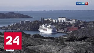 Гренландия хочет стать государством, а не продаться - Россия 24