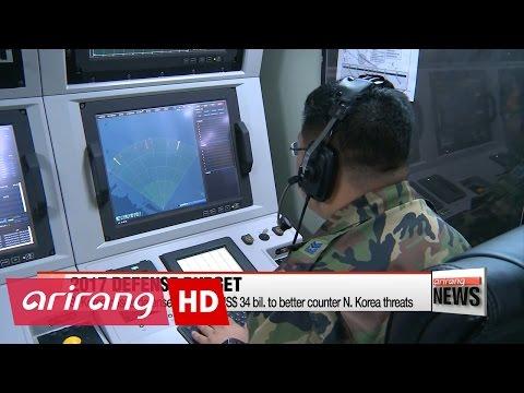 S. Korea raises 2017 defense budget to US$34 bil.