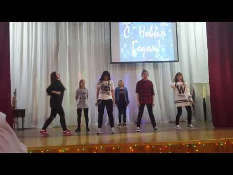 Новогодний танец (IOWA - Бьёт Бит)