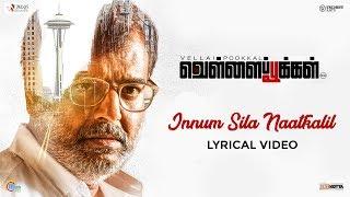 Vellai Pookal | Innum Sila Naatkalil | Lyrical Song | Ramgopal K, Madhan Karky, Vivekh
