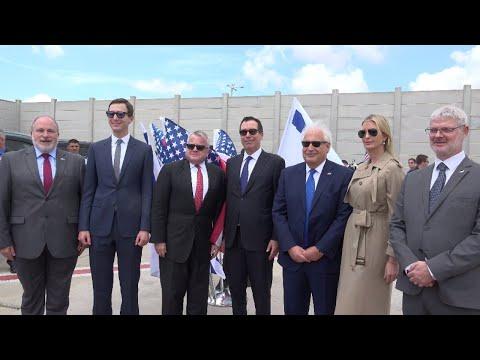 Ivanka Trump Arrives in Israel Ahead of US Embassy Opening in Jerusalem