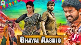 4G Hindi Dubbed Full Action Movie 2020 !! Mahesh Babu !! Rakul Preet Singh !! Full HD Movie