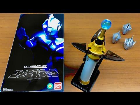 Bandai Gashapon Hikaru Naru Ultraman color timer 02 Gashapon 4 set capsule toys