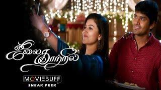 July Kaatril - Moviebuff Sneak Peek | Ananth Nag, Anju Kurian, Samyuktha Menon | KC Sundaram