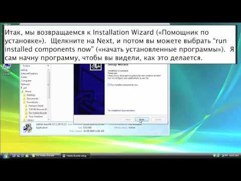 fa555d8241a Как Установить и Использовать Tor - YouTube