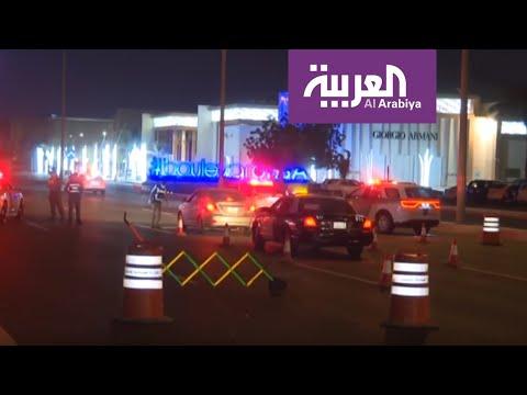 السعودية تمنع التجول بشكل كامل في أكبر مدن البلاد  - نشر قبل 8 ساعة