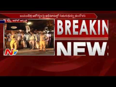 Governor Vidyasagar Rao Visits Tamil Nadu CM Jayalalitha || Latest News || NTV