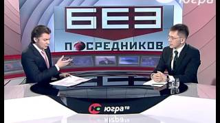 Программа 'Без посредников' с Охлопковым А.А.