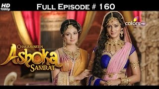 Chakravartin Ashoka Samrat - 10th September 2015 - चक्रवतीन अशोक सम्राट - Full Episode(HD)