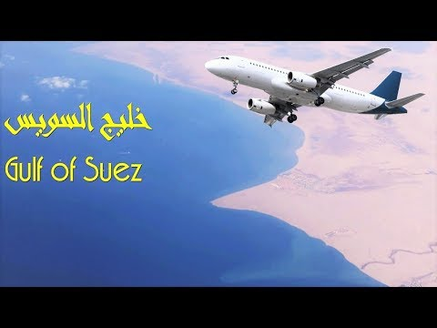 رحلة العوده الى مصر جوا - On air - back to Egypt -  landing at Borg El Arab Airport