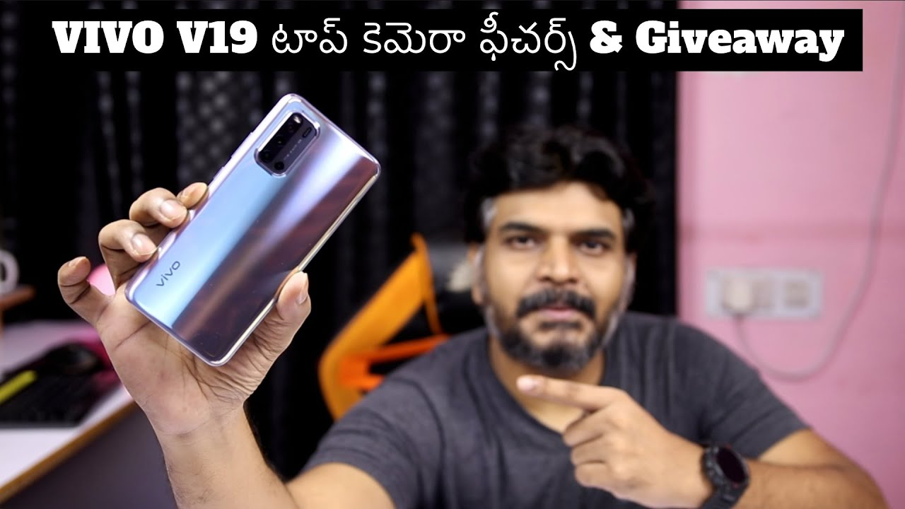 VIVO V19 Camera Features Review & Giveaway ll in Telugu ll