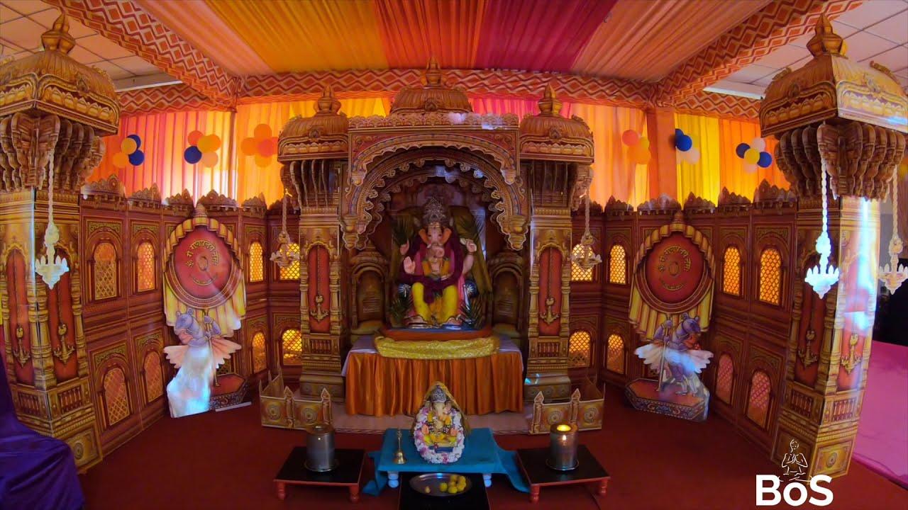 गणेशोत्सव गुरुग्राम 2019 | Ganesh Utsav 2019 Gurgaon