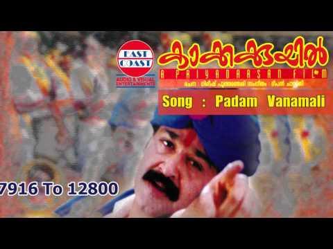 Kakkakuyil   Padam Vanamali   M.G.Sreekumar,K.S.Chithra
