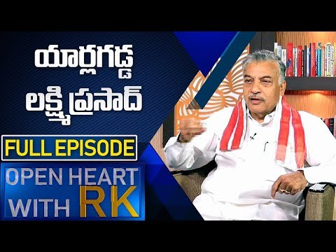 Yarlagadda Lakshmi Prasad | Open Heart With RK | Full Episode | ABN Telugu