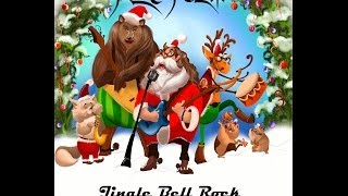 Tectum - Jingle Bell Rock [single] (2013)