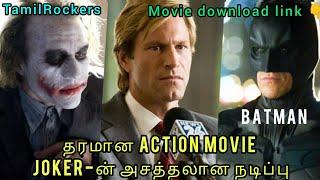 Batman தமிழ் dubbed movie -story explain | TamilRockers