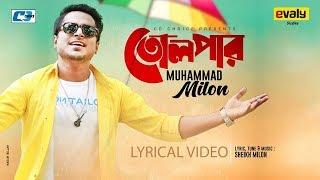 Tol Par Milon Mp3 Song Download