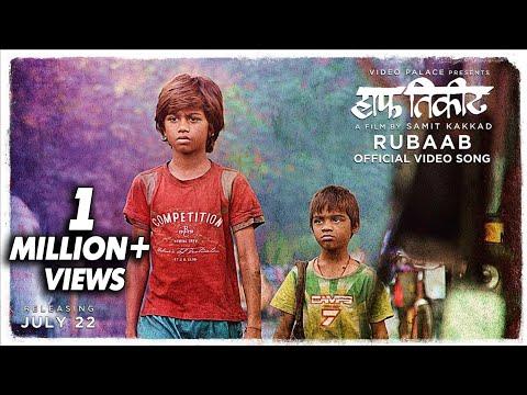 Rubaab Pahije | Half Ticket | Video Song |...
