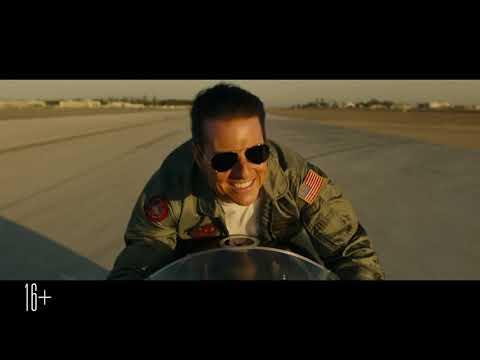 Лучший стрелок 2 | Top Gun: Maverick. Трейлер на русском. Том Круз, Дженнифер Коннелли.