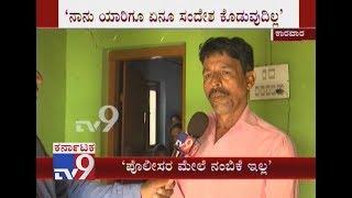 Paresh Mesta Case: 'I have No Faith On Police!' Paresh's Father