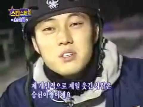 So Ji Sub - Star Special 2004 Part 1