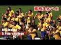高校生!これぞ本物のハカ FINAL[Sanix Wold Rugby Youth Tournament 2019]
