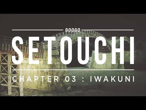 GOOGO : SETOUCHI EP. 3