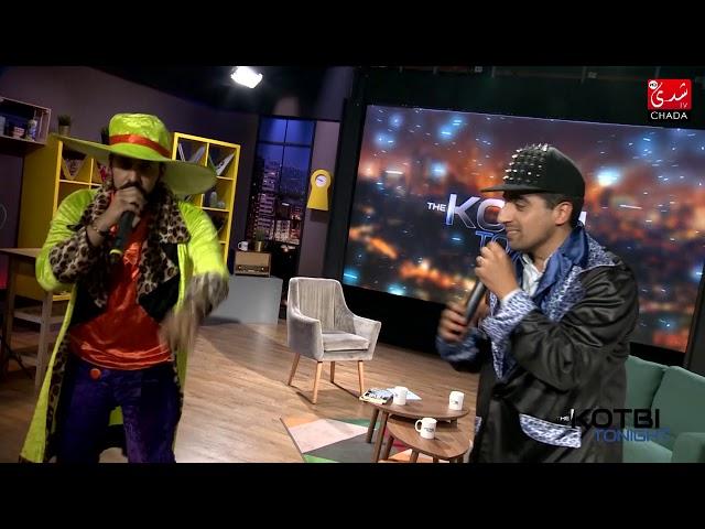 مسار الإعلامي وديع دادا بطريقة خاصة في The Kotbi Tonight sur Chada TV