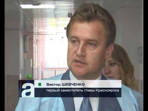 Афонтово: Детская больница №4 открылась после реконструкции