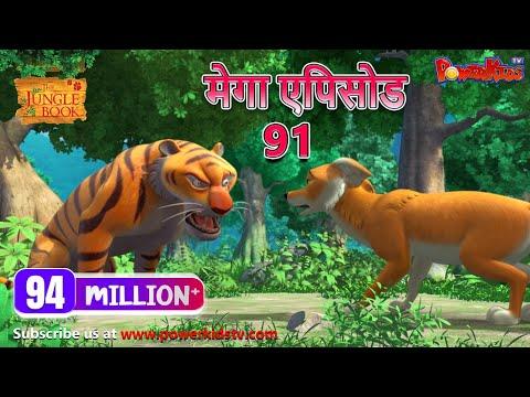 jungle book cartoon for kids in hindi kahani