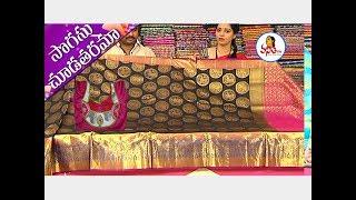 Latest Kanchi And Ikkat Designer Sarees | Sogasu Chuda Tarama | Vanitha TV