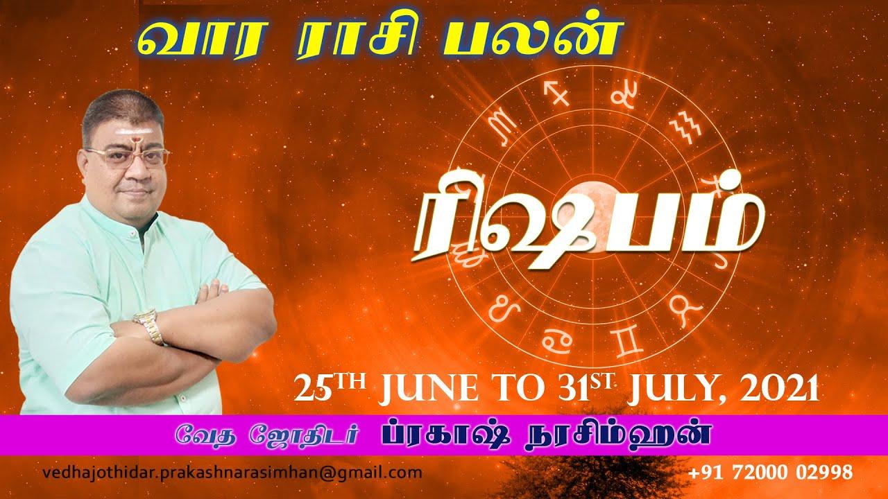 Download Rishaba Rasi Weekly Palan 25th July to 31st July, 2021 | Vedha Jothidar #weeklyrasipalan #rasipalan
