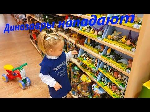 Магазин Планета игрушек, ч 2
