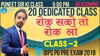 Join Puneet Sir's Batches For Improvement in Reasoning, Available O...