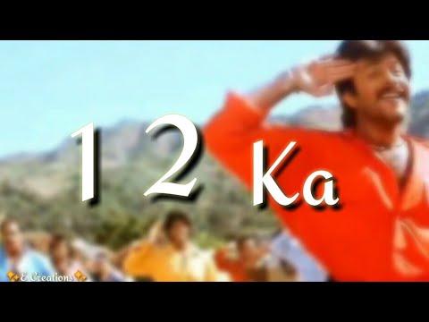 My Name is Lakhan Song Lyrics Video Ram Lakhan Whatsapp Status Video