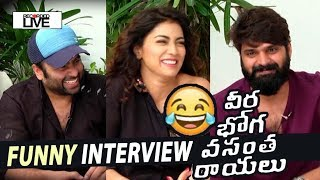 Veera Bhoga Vasantha Rayalu Team Funny Interview | Nara Rohit | Shriya Saran | YOYO Cine Talkies