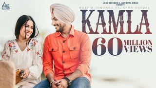Download Kamla (Official Video) : Rajvir Jawanda ft Sara Gurpal | G Guri | Latest Punjabi Songs 2020