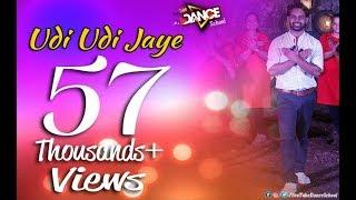 Udi Udi Jaye Song Video | Prince Gupta | Shah Rukh Khan | Mahira Khan | Youtube Dance School |