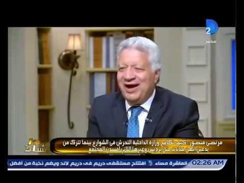 مرتضي منصور : اتقوا ربنا في بلدكم